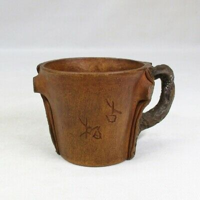F353: Chinese SHUDEI unglazed pottery cup of wooden stump form with good taste