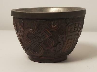 ANTIQUE 19th C CHINESE QING DYNASTY CARVED COCONUT TEA CUP-1.5in-ASIAN-CHINA