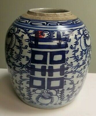 Antique Chinese Export Porcelain Jar Red Export Stamp Blue & White