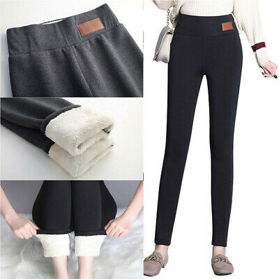 AU Women's Stretchy Winter Thick Warm Leggings Fleece Lined Thermal Skinny Pants