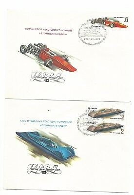 Russia. USSR. 1980. FDC cover  Sport cars. SC 4953-56