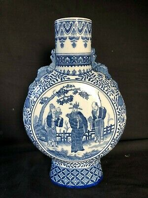 Antique chinese moonvase with beautiful scene . Marked Characters