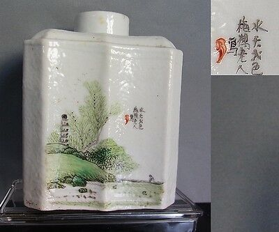 Signed antique Chinese Porcelain lobbed Tea Caddy or Container Daoguang period