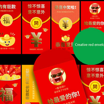 Red envelope personality creative new year hot stamping thick red envel ek