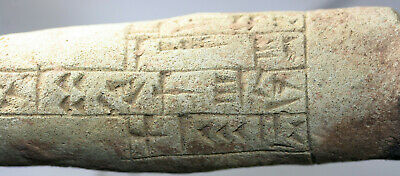 Pottery with inscription - possibly ancient