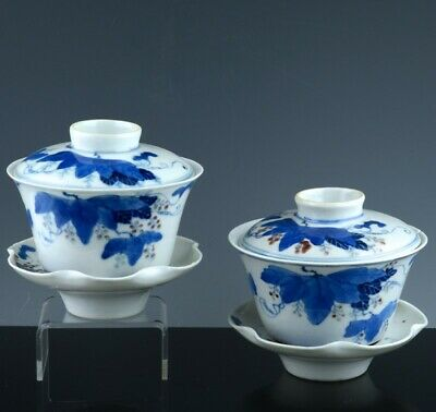 Fine Antique Chinese Blue & White Iron Red Lidded Bowls & Stands Qianlong Marks