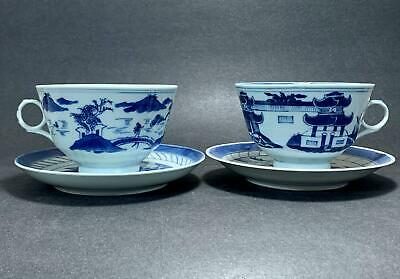2 Sets of 19C Chinese Antique Blue & White Porcelain Tea Cups - Nankin Painting