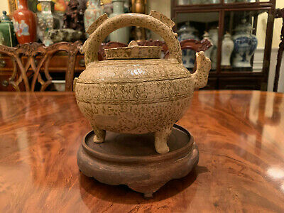 A Rare and Important Chinese Warring States Wine Vessel #2