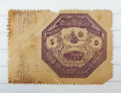Sello de Turquía. Thessaly. Ottoman Occupation Stamp. 1897-98