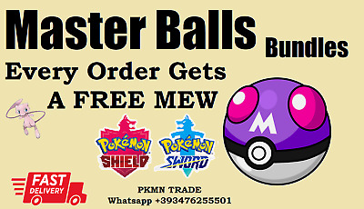 Pokemon Sword and Shield x 5 Master Ball Bundles AND FREE Mew CHECK OTHER
