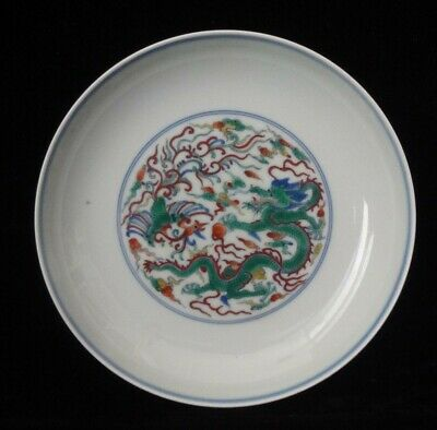 """Fine Antique Chinese Dragon Painting Porcelain Plate Marked """"YongZheng"""""""