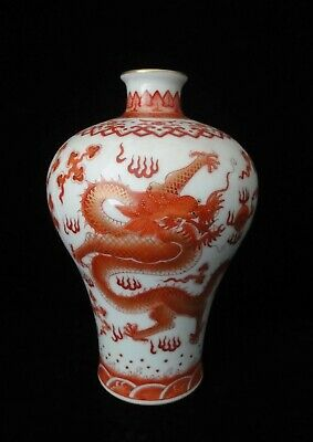 """Chinese Antique Hand Painted Dragon Porcelain Vase Marked """"QianLong"""""""