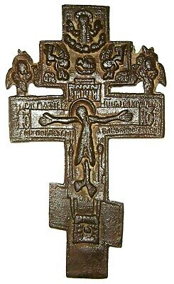 """Ancient bronze Believer cross crucifixion with cherubs. Middle Ages. 4.2"""""""