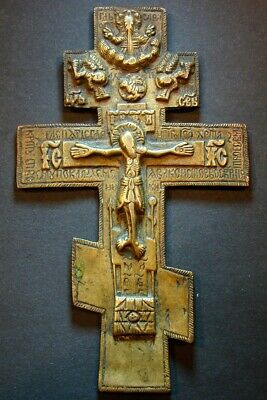 ANCIENT BIG BRONZE ORTHODOX CROSS. ARTIFACT 18 - 19 CENTURY 135 mm GREAT (S.005)