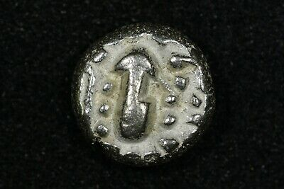 "CHALUKYA EMPIRE 11th CENTURY A.D. SILVER ""HEAVEN & HELL"" DRACHM"