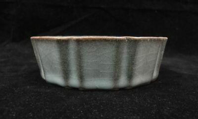 """Rare Fine Old Chinese """"Guan"""" Kiln Made by Hand Porcelain Brush Washer"""