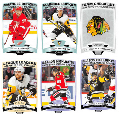 2019-20 O-Pee-Chee Hockey - Rookie and SP Cards - Choose From Card #'s 501-600