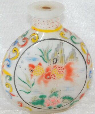 Atq Chinese Rose Famille Painted Goldfish Bowl White Glass Snuff Bottle