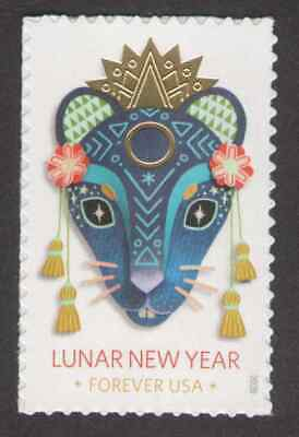 US. 5428. (Forever Rate). Chinese Lunar Year of the Rat. Mint. NH. 2020
