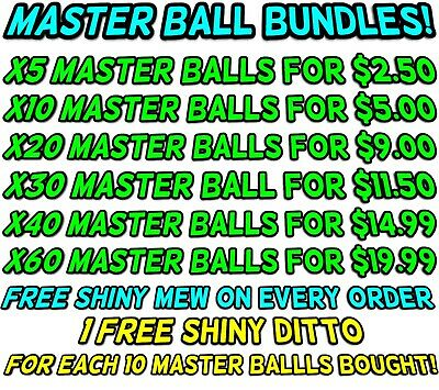 Pokemon Sword and Shield - Master Ball - Cheapest Bundles - Fast Delivery
