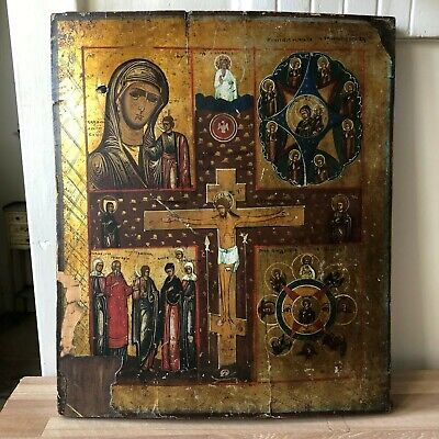 Lovely Antique Large Russian or Greek Icon