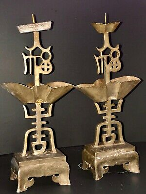 Pair of Qing Dynasty Antique Chinese Candle Holders Candlesticks Pewter