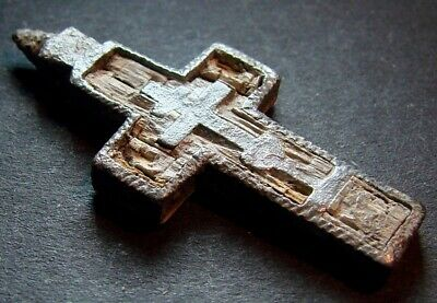 ANCIENT PILGRIM CROSS. METAL AND WOOD. ARTIFACT 19 - 20 CENTURY 35 mm. (R.092)