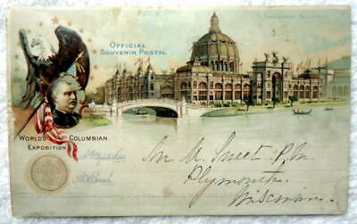 Worlds Columbian Exposition Government Building Official Sovenier Postal Card #4