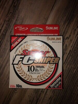 Choice of Sizes 165 Yd Spools Sunline Night FC Fluorcarbon Line