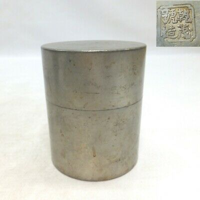 F832: Chinese tea leaves container of old tin ware of good quality with sign