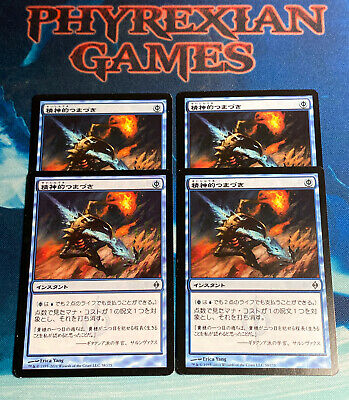 1x Mental Misstep New Phyrexia MtG Magic Blue Uncommon 1 x1 Card Cards