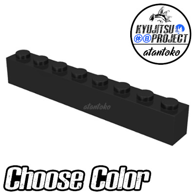 Choose Color and Piece Count LEGO Brick 1x16