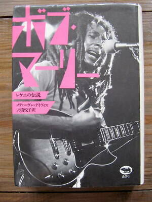 Bob Marley The Legend of Reggae by Steven Divis Artist Musician Used Book