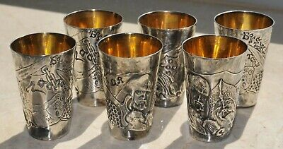 "Russian Royal Imperial 84"" Silver Vodka Cup Shots Goblet Chalice Kovsh Bowl Pin"