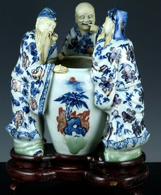 Very Fine Antique Chinese Blue White Copper Red Celadon Star God Immortals Vase