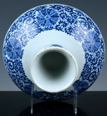 Fine Quality 19Thc Chinese Blue White Scrolling Lotus Raised Footed Stem Bowl