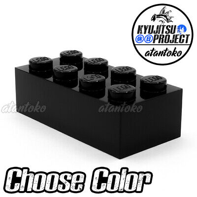 LEGO Brick 2x4 - (Choose Color and Piece Count)