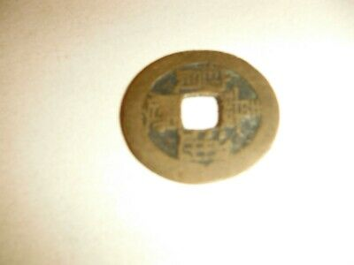 Collector Chinese Brass Coin Qing Dynasty Antique Vintage Currency