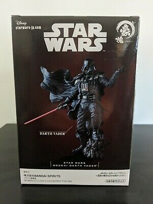 Banpresto Star Wars Japan Darth Vader Goukai Figure NEW FREE SHIPPING
