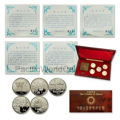 China 1992 Invention Discovery Silver Piedfort Proof Coin Set Box & COA SKU#7792