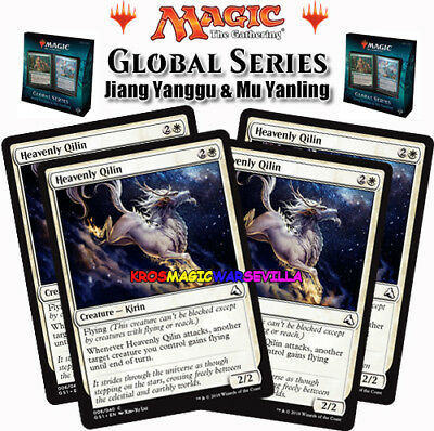 MTG 4 X Heavenly Qilin ENGLISH GLOBAL SERIES JIANG YANGGU & MU YANLING