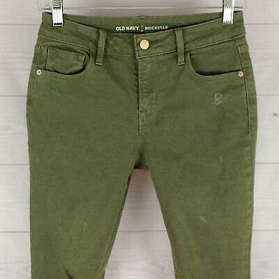 Old Navy Ripped Rockstar Skinny Womens Size 2 Stretch Olive Green Distress Jeans