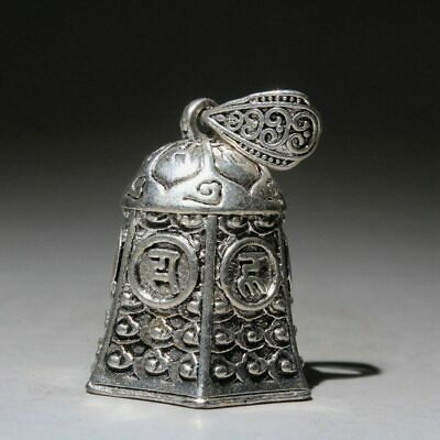 Collectable China Miao Silver Carve Auspicious Small Bell Delicate Noble Pendant