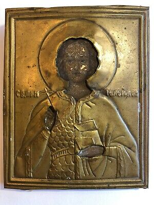 """Gorgeous Rare Small Old Antique RUSSIAN ICON Jesus? Brass Frame 4 1/8"""" X 3 1/4"""""""