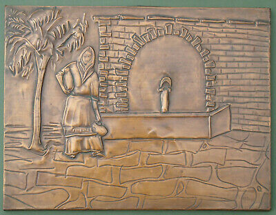 Vintage Embossed Copper Picture, Free P&P art arts crafts plaque hammered relief