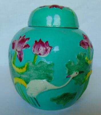 Chinese porcelain Ginger Jar Caddy Wang Bin Rong Stork Lotus Flower