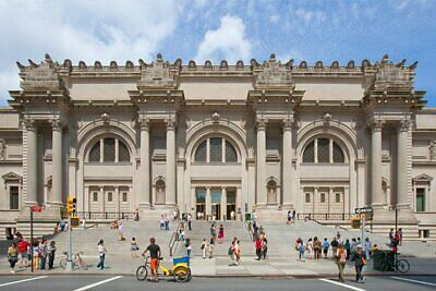 Metropolitan Museum Of Art Nyc, Free Admission Pass For  5 People, Exp 6/30/20