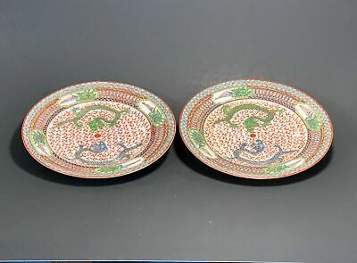 A Pair of Fine Quality Antique Chinese Porcelain Dragon Plates, Circa 1910