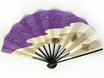 Vintage Japanese Geisha Odori 'Maiogi' Folding Dance Fan from Kyoto: Design JULH