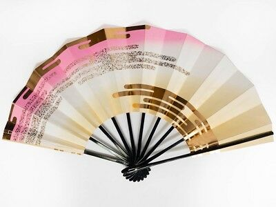 Vintage Japanese Geisha Odori 'Maiogi' Folding Dance Fan from Kyoto: SeptV